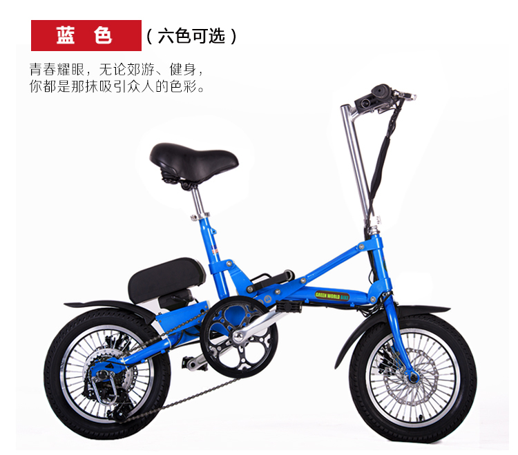 tb14 The New 2015 Basic type upgrade US GWB folding electric car lithium battery electric bicycle