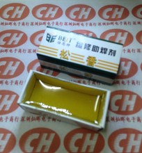 Free Shipping Carton Rosin Soldering Iron Soft Solder Welding Fluxes New For Sale (China (Mainland))