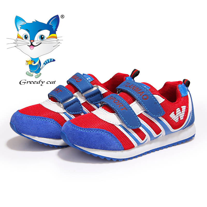 2015 new stylish casual suede sports shoes for boys and