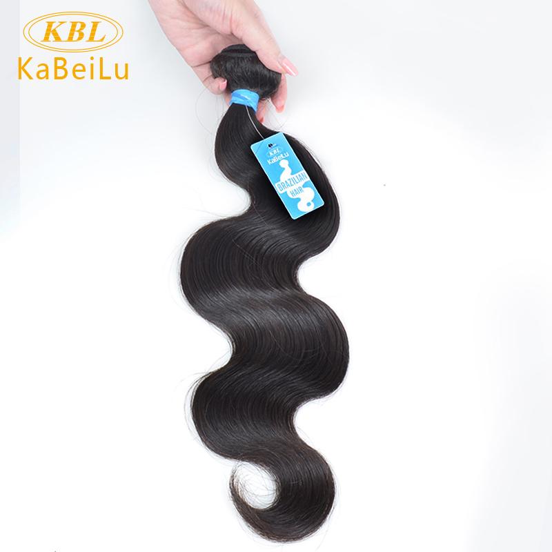 KBL Brazilian Virgin Hair Body Wave Human Hair Weave Bundles 100% Unprocessed Hair Weft Extension 12''-26'' Natual Color