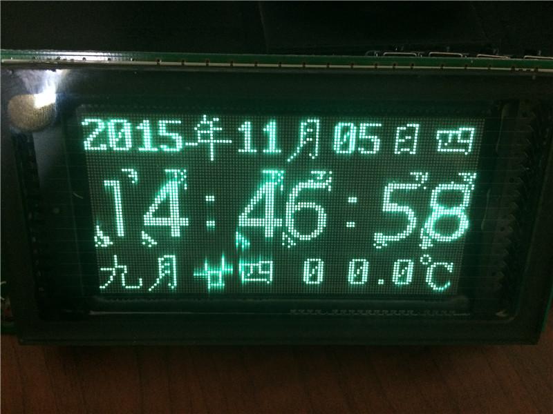32*16 Bit VFD Module Screen Panel Diy Kit Graphical Lattice SCM Vacuum Fluorescent Display LCD NORITAKE VFD12864 GU12864-800B(China (Mainland))