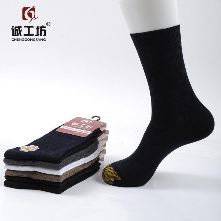 Bamboo fibre business men's socks,Sox head gold thread antibacterial reinforcement,thick socks 812(China (Mainland))