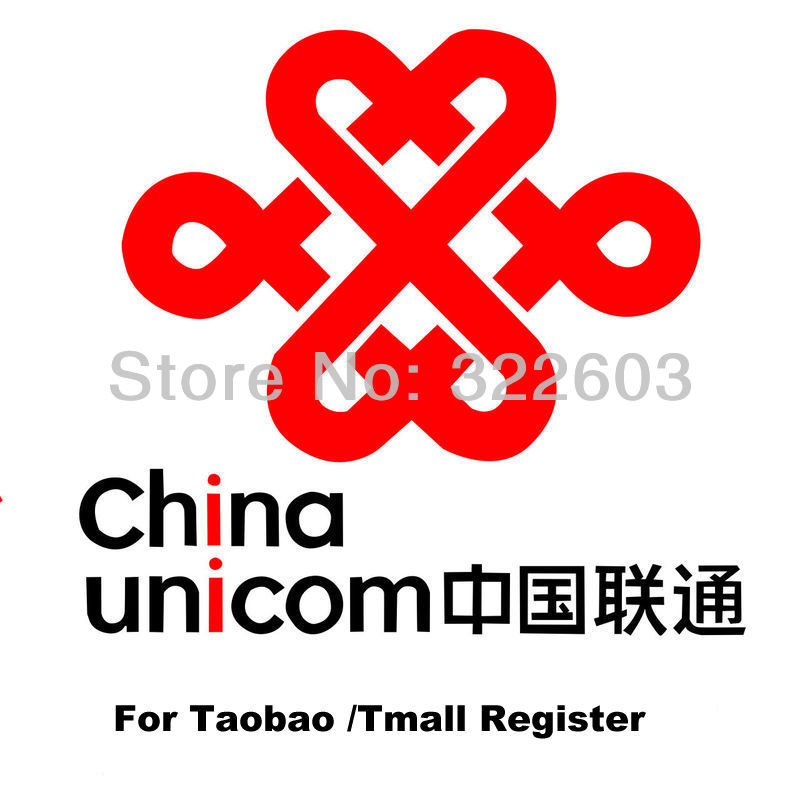 Hot selling China Unicom SIM card for Taobao Tmall register help to collect and send your goods taobao forwarding agency