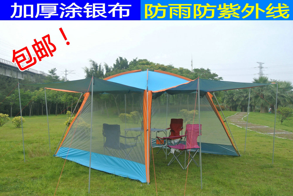 Cho shipping authentic outdoor camping bunk shade canopy tent beach tent fishing tent barbecue pergola<br><br>Aliexpress
