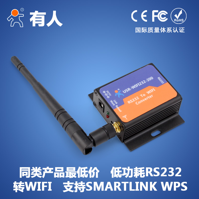 Hot!! Low power WIFI rs232 serial port server to turn WIFI smart WPS Brazil(China (Mainland))