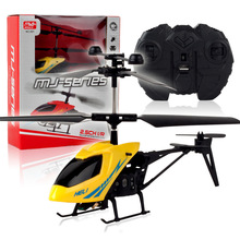 RC Helicopter , Remote Control Toys , Original 2.5CH Hexacopter , Birthday Kid Gift quadcopte a Aircraft Drone