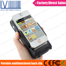 1D LVB01 bluetooth barcode scanner(China (Mainland))
