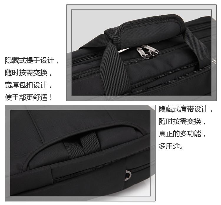 14 inch Multiple Function Portable Laptop Briefcase Shoulders bag Notebook Handbag for 14.6-Inch Notebook Computers