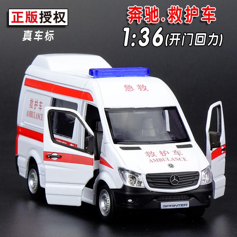 New 1/36 Scale Car Model Toys China Ambulance Diecast Metal Pull Back Musical Flashing Car Toy For Gift/Kids(China (Mainland))