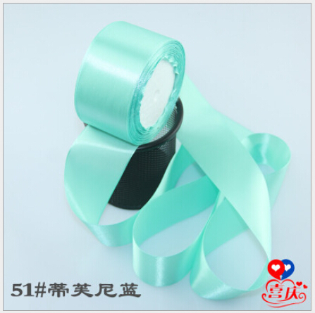 2 inch (50mm) single face Satin Ribbon 25yds Light Blue webbing Wedding decoration Z002 - Fang Decorative Accessories Stores store