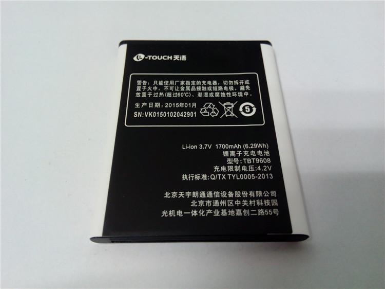 [해외]K-터치 Touch2 Touch2c T83 T85 + W70 T87 + T87 1700mAh ..