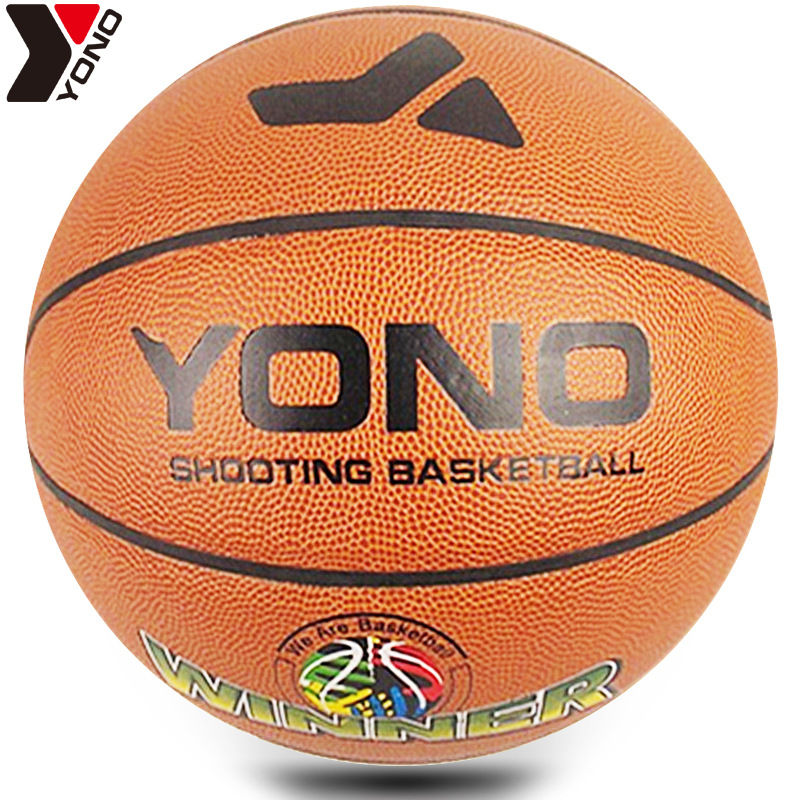 Free shipping 2016Hot Sale Outdoor Indoor Sport Game Official Size 7 Soft Leather Wear-resistant Basketball Ba Molten Basketball(China (Mainland))