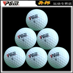 Free shipping PGM quality goods GOLF ball  double ball game ball