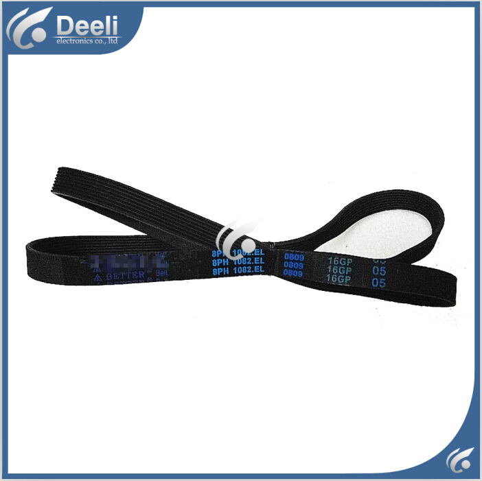 belt for washing machine