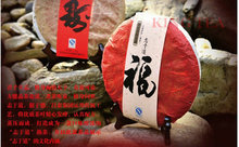 2014 ChangTai Fu 500g Beeng Cake YunNan Organic Pu er Ripe Tea Weight Loss Slim Beauty