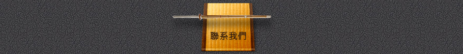 Buy Wu day Japan imported genuine special offer Fudo bamboo bamboo knife blade Tan two Kendo equipment cheap