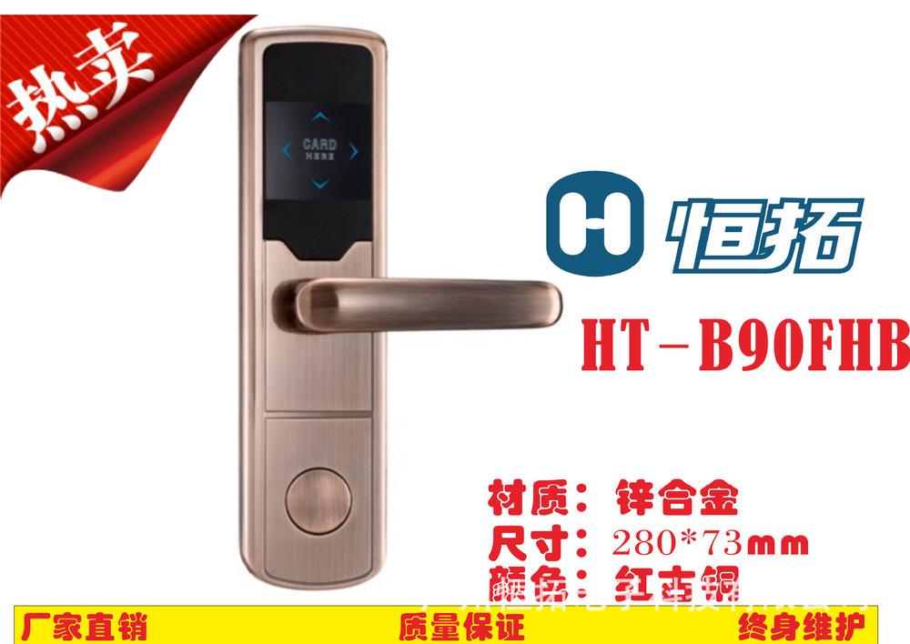 Hotels guesthouses apartments smart lock sensors lock IC card lock electronic Induction lock(China (Mainland))