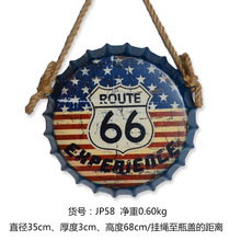 66 Route 35CM 3D Vintage Tin Beer Bottle Cap Decorative Metal Plate Plaque Pub Wall Art Sign Home Decor - FLY IN DANCE store