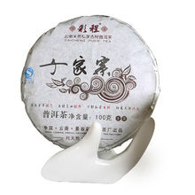 Free Shipping 2013 yr Qianjia Zhai Old Tea Tree Puer tea 100g Shen Pu'er Tea Cake Raw Puerh Cakes
