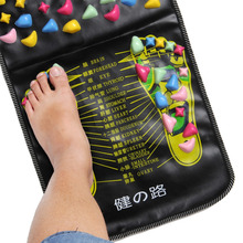 Chinese Walk Stone Pain Relieve Foot Leg Massager Mat Health Care Acupressure
