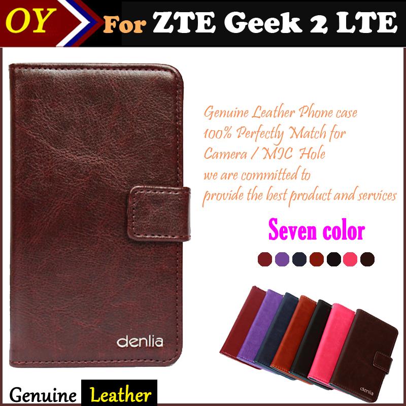 Чехол для для мобильных телефонов Onlyou 7 ZTE 2 LTE For ZTE Geek 2 LTE чехол для для мобильных телефонов for zte nubia z5s mini 100% zte z5s zte z5s