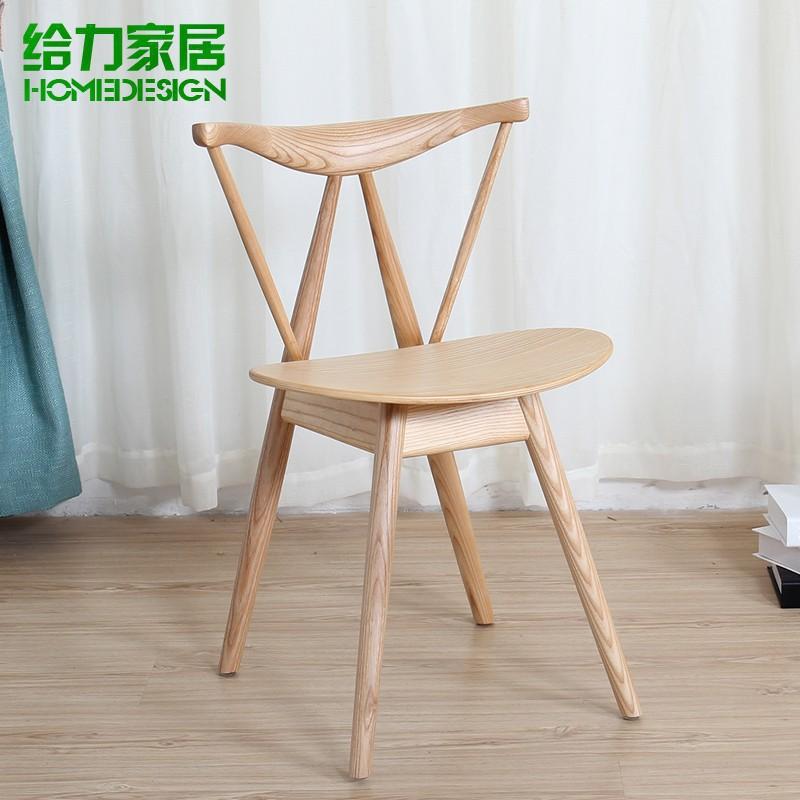 Ontwerp stoel promotie winkel voor promoties ontwerp stoel op - Hedendaagse stoel ...