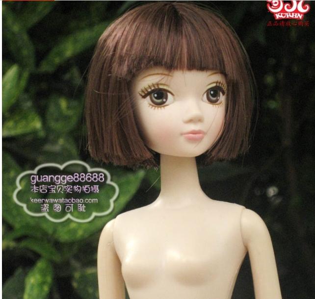 Doll Cake Price Doll Cake Model