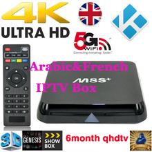 6 months qhdtv with M8S Plus arabic IPTV Box Amlogic S812 Quad Core Android5.1 2.4G&5G Wifi M8S+ 2GB/8GB tv box