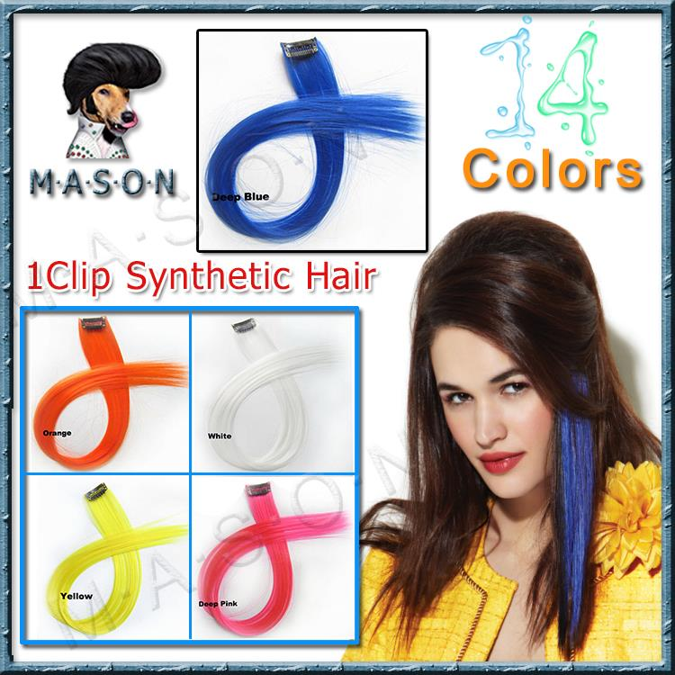 Top Fashion Women's Girl's Colorful Clip On in Hair Extension 21Colors Optional Hot for Party & Daily 1PCS(China (Mainland))