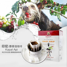 Indonesia imported instant black coffee civet hangers pure coffee powder blend kapal Api luwak free shipping