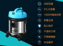 china guangdong Haier wet and dry household  vacuum cleaner HC-T3143A  21L 110-220-240v blow dry Barrel type(China (Mainland))