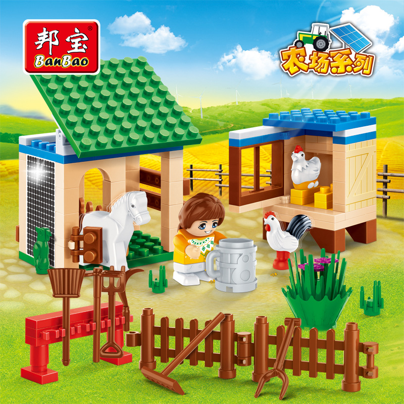 building block set compatible with lego farms Pastoral style paddock 3D Construction Brick Educational Hobbies Toys for Kids(China (Mainland))