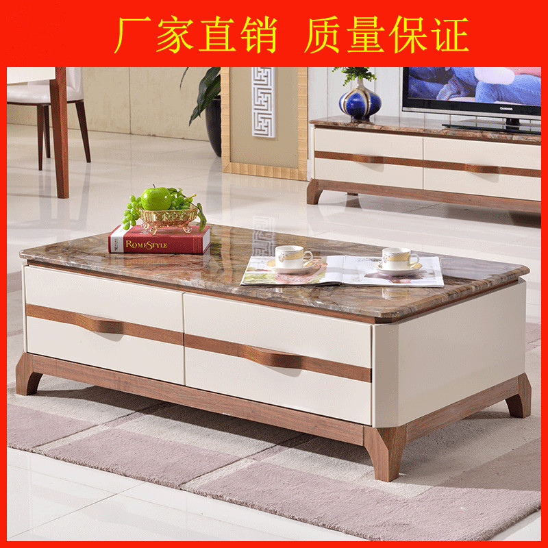 New Arrival Home Modern Coffee Table / Table basse / Solid wood coffee table furniture / Design funiture(China (Mainland))