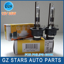 Free Shipping 1 piece for philips 85126+ 35W D2R HID Xenon Bulb Globe 4300k 6000k  Xenon Lamp for Headlight Replacement Spares