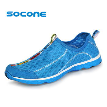 Super hot Summer Style Light Mesh Running Shoes,Super Cool Soft Athletic Shoes Comfortable Breathable Men's Sneakers Run Shox