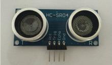 HC-SR04 Ultrasonic Sensor Module Wave Sensor Ranging Detector Distance Module for Arduino