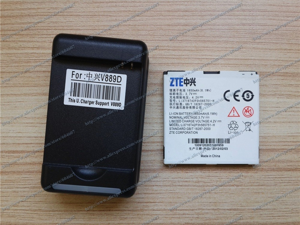New Li3716T42P3h565751-H Battery+Wall Charger For ZTE Warp N860 Boost Mobile(China (Mainland))