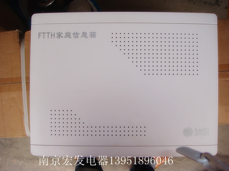 Green Odd Future fiber to the home box plastic panel, weak, multimedia information box 400 * 300 * 120(China (Mainland))