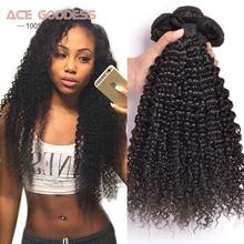 "Malaysian Kinky Curly Virgin Hair 3 Bundles Malaysian Curly Hair 6""-28"" Malaysian Virgin Hair Afro Kinky Curly Weave Human Hair(China (Mainland))"