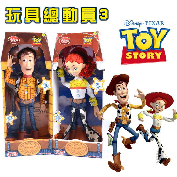 Disney Pixar Toy Story 3 Talking Woody Jessie PVC Action Figure Collectible Model Toy Doll 15.7 inches(China (Mainland))