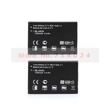 2pcsOriginal BL-44JN BL 44JN BL44JN Mobile Phone Battery for LG P970 E730 P690 P693 E510 C660 p698 c660 ms840 L5 E610 E730 E400