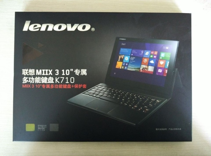 """New Original Genuine Official Keyboard Leather Case Cover For Lenovo MiiX 3 10"""" K710+(China (Mainland))"""