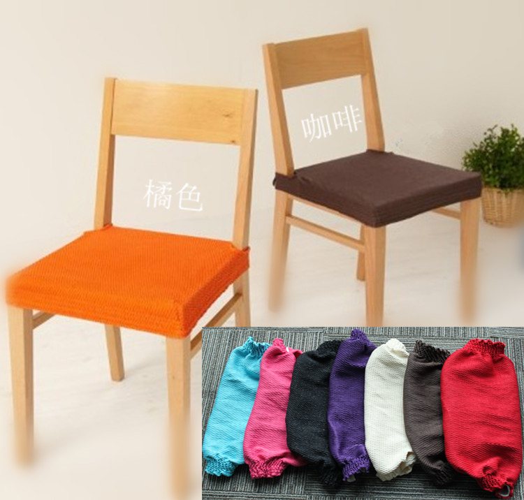 elastic cushion cover elastic chair seat cover stool chair cover china