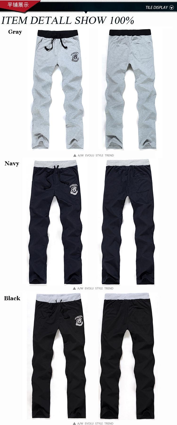 мужской спортивный Харуна штаны прямо тренировочные брюки хлопок тонкий шнурок брюки повседневные брюки женские брюки