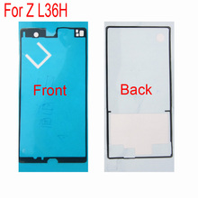 Front + Back Frame Battery Glass Adhesive Sticker Glue 3M Tape For Sony Xperia Z L36H L36i LT36i C6603, Free Shipping