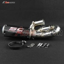 Motorcycle SC Exhaust Pipe Muffler Titanium Alloy And Carbon Fibre For CBR1000 2008-2014(China (Mainland))