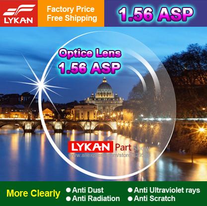 Гаджет  2015 New 1.56 ASP myopia presbyopia prescription optical high quality clear Lens CR39 HMC EMI computer Eyeglasses clear lenses  None Одежда и аксессуары