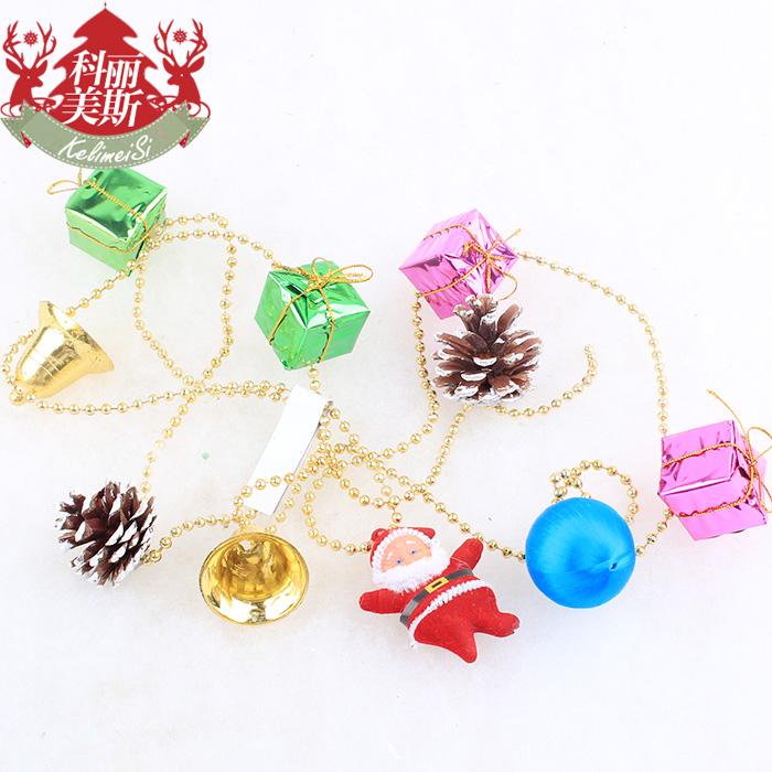 Chain decoration chain christmas ball packs chain christmas decoration christmas(China (Mainland))