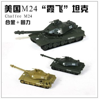 Model of the second world war m24 joffre alloy WARRIOR tanks toy