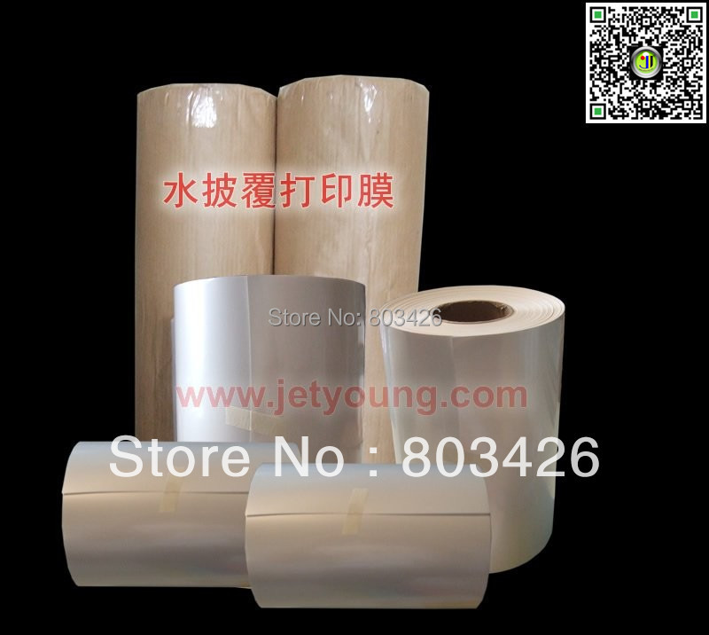 JETYOUNG  Blank HydroGraphic Printing Film roll size suitable inkjet printer pigment water transfer printable film